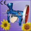 mini oil press machine with CE certificate