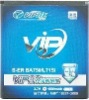 VIP High power business battery S-ER BA750/LT15i