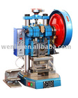 Wenlin-D5-1 PVC Credit Card Die Cutter electric punching machine Teslin card making equipment