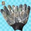 kids garden gloves NLGG(161)