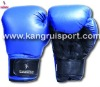 Leather custom boxing gloves