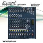 MG-124CX Music Mixer
