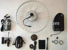 ebike conversion kit
