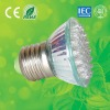 led cup light dip series
