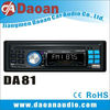 (DA81) dao'an new private mould normal inch 1 din car cd player