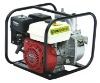 3 inch 8m suction Gasoline/Petrol Water Pump Copy Honda