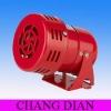 Mini motor siren alarm