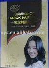 Boutique of QUICK HAIR DYE