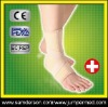 Ankle Brace with Enhanced straps (New Item)