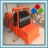 HSW series tailing recover separator