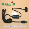 usb charger with data cable for Samsung galaxy tab