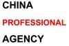 CHINA PROFESSIONAL AGENCY