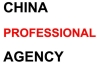 CHINA PROFESSIONAL AGENCY
