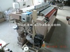 JLH-740 new air jet weaving loom