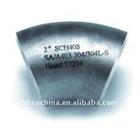 carbon steel reducing elbow