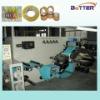 Hot! Medical Adhesive Plaster Coating Machine