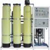 reliable quality mineral water treatment plant/pure water plant