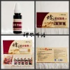 Natural organic Water-soluble bee propolis extract
