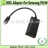 BT-MHL0SM2B-R Smart Look MHL Adaptor For Samsung I9100