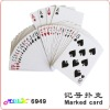 marked card 6949