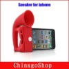 For iPhone 4 4G Silicone Horn Stand speaker