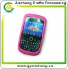 Customs design 8520 silicone mobile phone cover christmas gifts