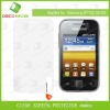 clear privacy screen protector for Samsung B7722 Duos