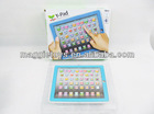 2012 New plastic toys Learning Ipad