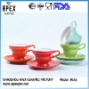 Royal Ceramic Coffee Cup And Saucer, Ceramic Cup And Saucer (B116)