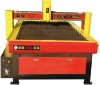SB-2513A CNC Plasma Cutting Machine