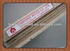 non-slip plywood / shuttering plywood price / radiata plywood