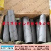Adapter Coupling R38
