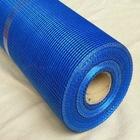 silica fiberglass mesh cloth