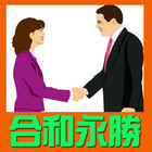 translation service in China shenzhen