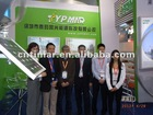 Shanghai wind energy show