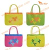 S1-BB021 promotion nylon bag