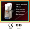 2012 hot sales product cold beverage dispenser BS130