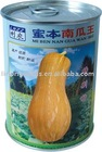 vegetable seed: LN Sweet-Parent King Pumpkin Seed (Special Breed)