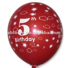 "3.2g 12"" Birthday Party Balloon Decoration with whole round printing"