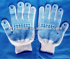 PVC Dot Cotton Safety Gloves