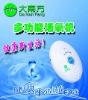 Ozone sterilizer for vegetable