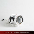 supply 2011 HOT H4 3.0inch hid projector lens