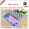 Package for New arrival super ultra-thin 0.5mm for iphone5 case