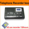 phone line recorder with competetive price