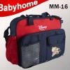 diaper nappy bag item MM-16