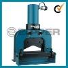 CWC-150V Hydraulic Cutting Tool