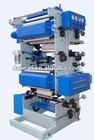 Automatic plastic or film flex gravure lamination machine with 600/800/1000mm 2 colors