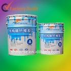 HM Modified Epoxy Resin Adhesive for Carbon Fibre