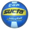 Hot sales PU synthetic stitched volleyball ball SV306