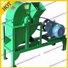 Hot Sale Wood Pulverizer of 2012